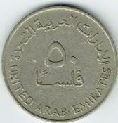 United Arab Emirates, 50 Fils 1982, VF, WO2284